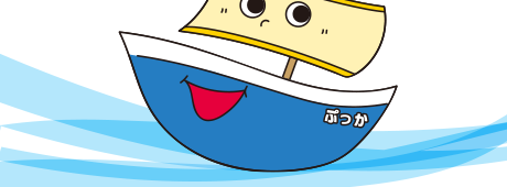 中島幼稚園のキャラクター